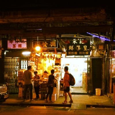 Shops, Hong Kong